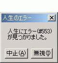JSU(仮)