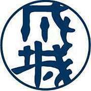 2011年★成城大学新入生交流会