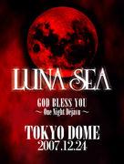 〜〜★LUNATIC ROOM☆〜〜