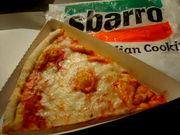 ピザはプレーン