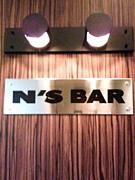 N'S 83年会