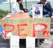 テニスサークルPEP!!