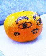 ♥オレンジ会♥'04
