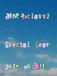 ☆おがわSpecialSeat☆