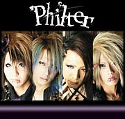 Philter.