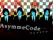 AsymmeCode アシメコード