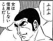 紗栄子(サエコ)を一生許さない