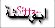 SITTA