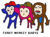 FUNKY MONKEY BABYSの輪