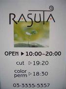 RASUTA WALKER(mixi版)