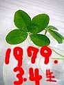 1979年3月4日生