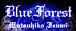 Blue Forest/Mutsuhiko Izumi