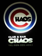 CLUB CHAOS(カオス)