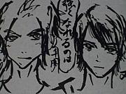 鈴木勝吾画伯は神絵師だ。