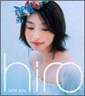 『love you』...hiro
