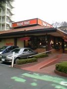 Royal Host 馬事公苑店