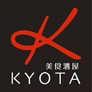 美食酒屋KYOTA