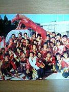 H20年度横須賀高校紅団っ!!!!
