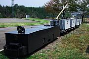 鉱山鉄道・鉱山軌道が好き