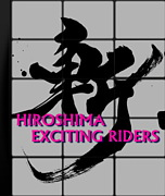斬/ HIROSHIMA EXCITING  RIDERS