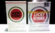 LUCKY STRIKE  XL WIDES  LIGHTS