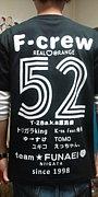 F-crew★52[舟栄一家]