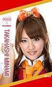 AKB48〜それぞれの絆〜