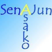 Asa(Sena)教
