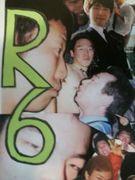 39期R6組 佐藤透組