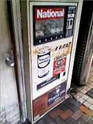 電池の自販機