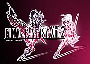 FINAL FANTASY XIII-2【FF13-2】