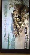 東北関東大地震北海道から元気を