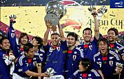 サッカー日本代表を応援しよう!!
