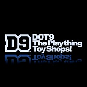 DOT9 The Plaything Toy Shops!