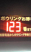 ☆★2008年度123Daily★☆