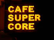 Cafe SUPERCORE