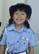 自宅公安官です