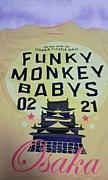 ☆近畿のBABYS☆