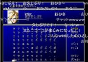 FF7低レベルクリア@ニコ動