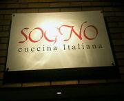 イタリアンレストラン『SOGNO』
