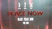 B.P.N/Peace Nowが私服です☆彡