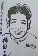 !^-^kanti♪ファンクラブ