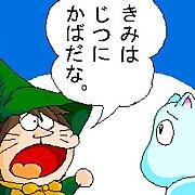 関学ディベートクラブ(討論部)