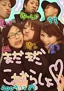 イニシャル 〜F〜