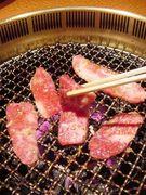 焼肉研究会(肉研)