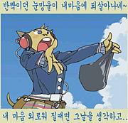 韓国語リスニング練習法