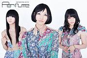 ツンデレ研究会 Perfume