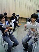 洋輔と加藤のコンビが好きだ!