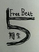 ♪FreeBeat 5期生♪