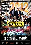 1st.GENESIS